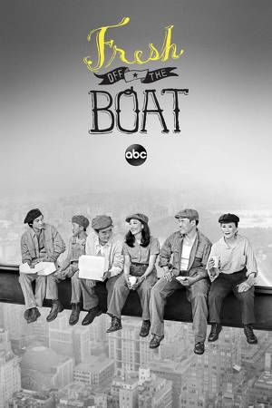 "cover design for ""Fresh Off the Boat"""